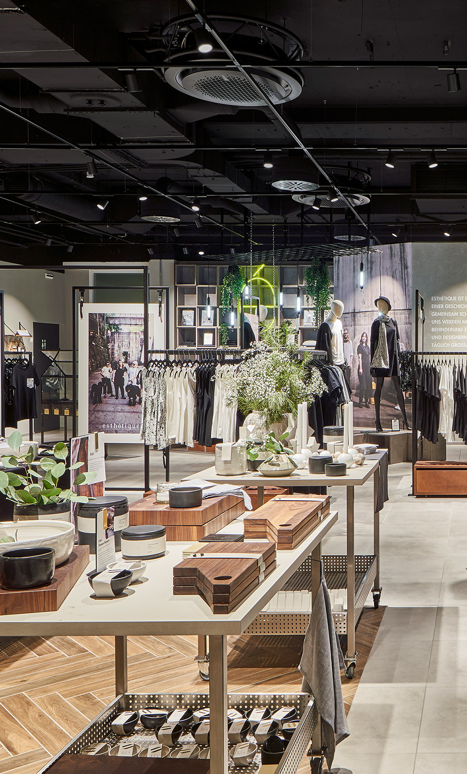 Av Concept Store - Warenlegung