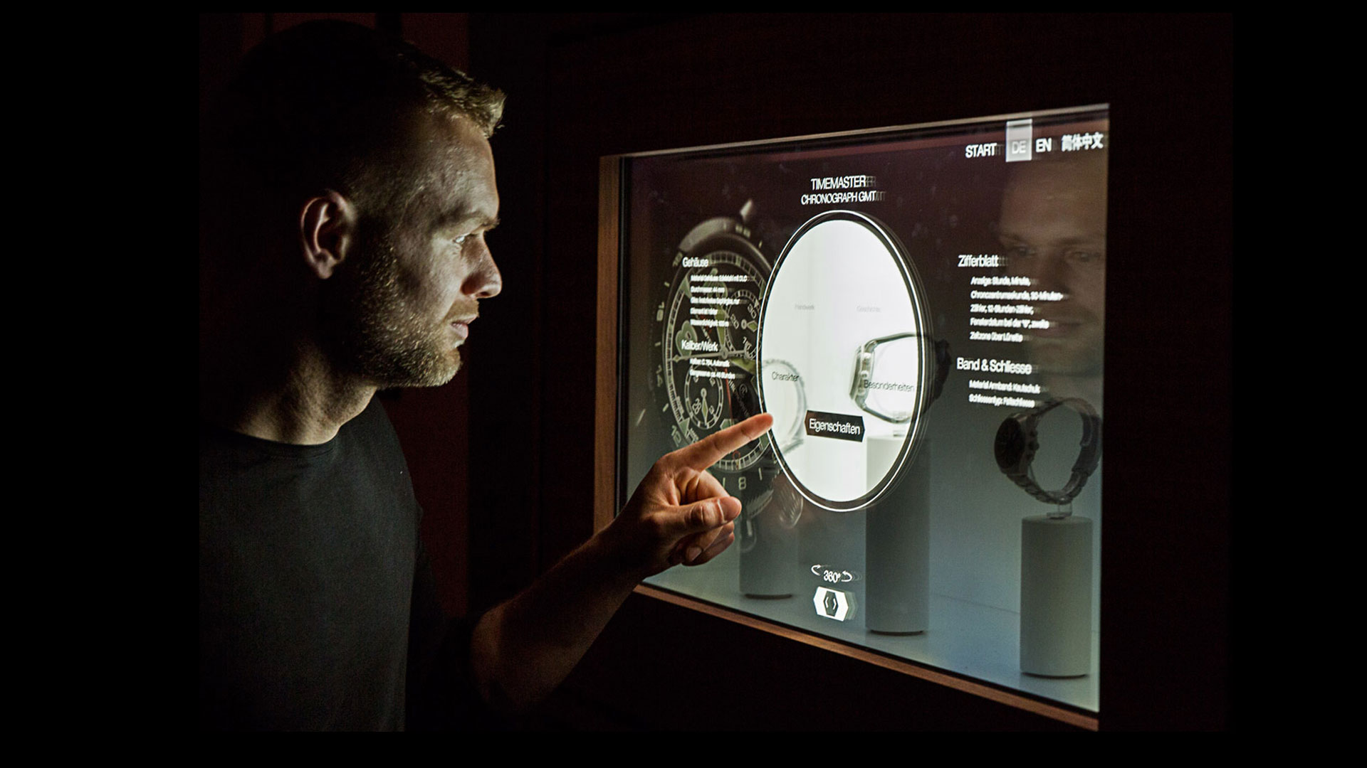 Retail Digital Touch Display